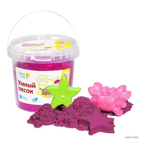 """Набор для лепки из песка """"Умный песок розовый"""" (1 кг) — фото, картинка"""