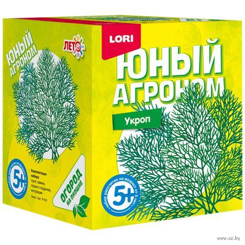 """Набор для выращивания растений """"Укроп"""" — фото, картинка"""