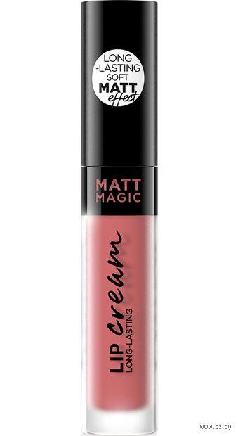 """Жидкая помада для губ """"Matt Magic Lip Cream"""" тон: 05 — фото, картинка"""