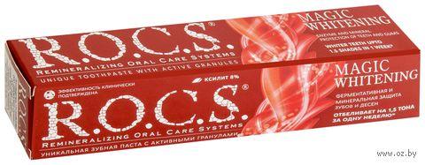 """Зубная паста """"R.O.C.S. Волшебное отбеливание"""" (74 г)"""