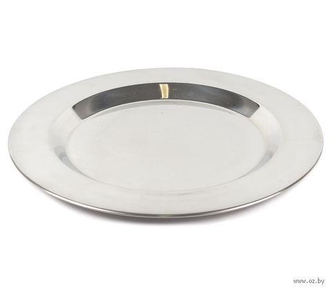 Тарелка металлическая (31 см, арт. A32440380)