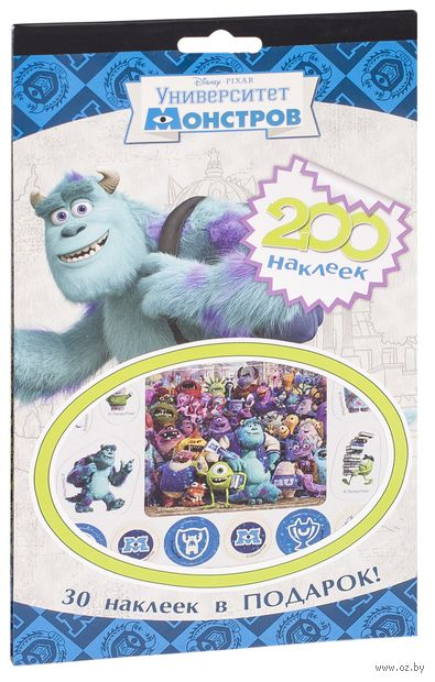 Университет монстров. 200 наклеек — фото, картинка