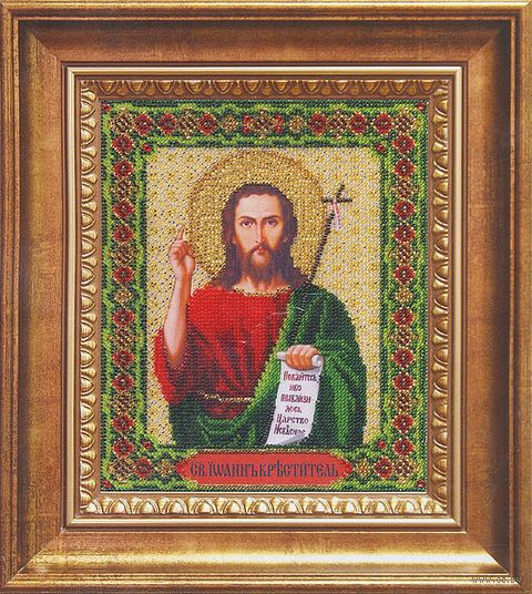 """Вышивка бисером """"Икона святого пророка, Предтечи и Крестителя Господня Иоанна"""""""