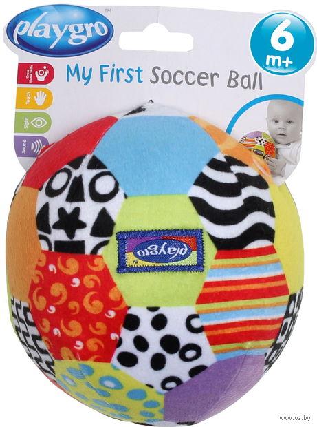 """Мягкая игрушка """"Футбольный мяч"""""""
