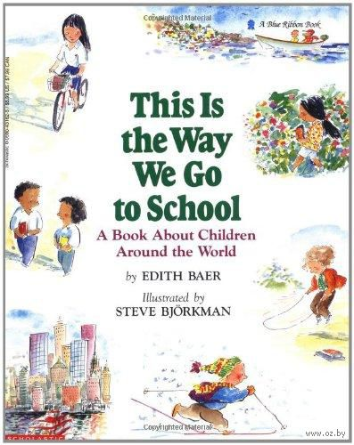 This Is the Way We Go to School: A Book about Children Around the World — фото, картинка