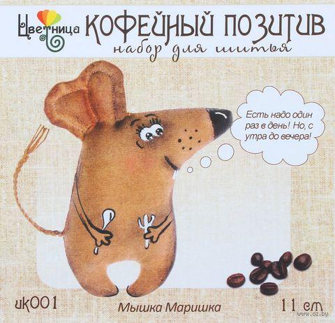 """Набор для шитья из ткани """"Мышка Маришка"""" — фото, картинка"""