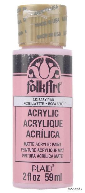 "Краска акриловая ""FolkArt. Acrylic Paint"" (детский розовый; 59 мл; арт. PLD-00633) — фото, картинка"