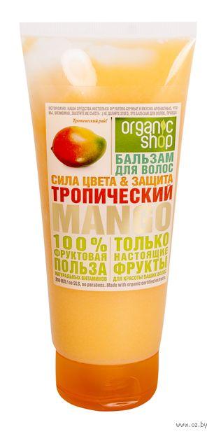 """Бальзам для волос """"Тропический манго"""" (200 мл) — фото, картинка"""