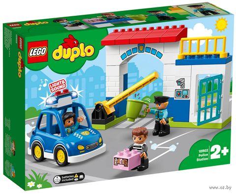 "LEGO Duplo ""Полицейский участок"" — фото, картинка"