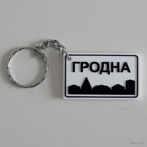 "Брелок Vitaem ""City. Grodno"""