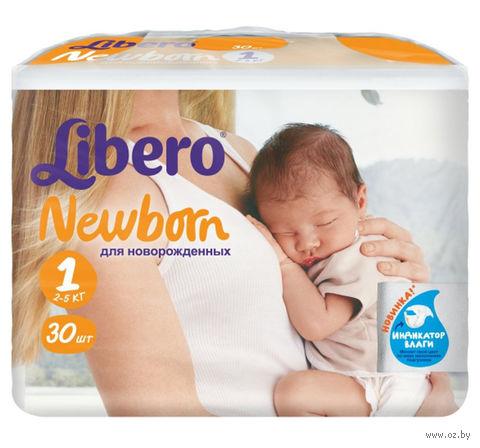 Подгузники для детей Libero New born 1 (2-5 кг; 30 шт)