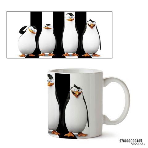 "Кружка ""Пингвины Мадагаскара"" (белая; арт. 405) — фото, картинка"