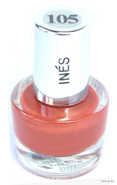 """Лак для ногтей """"Ines"""" (тон: 105)"""