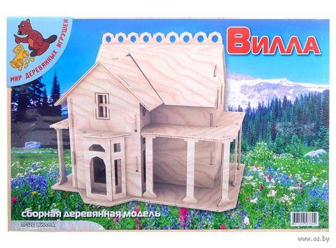 """Сборная деревянная модель """"Вилла"""" — фото, картинка"""