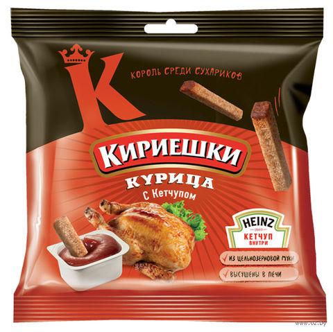 """Сухарики ржаные """"Кириешки"""" (60 г; томатный соус и курица) — фото, картинка"""
