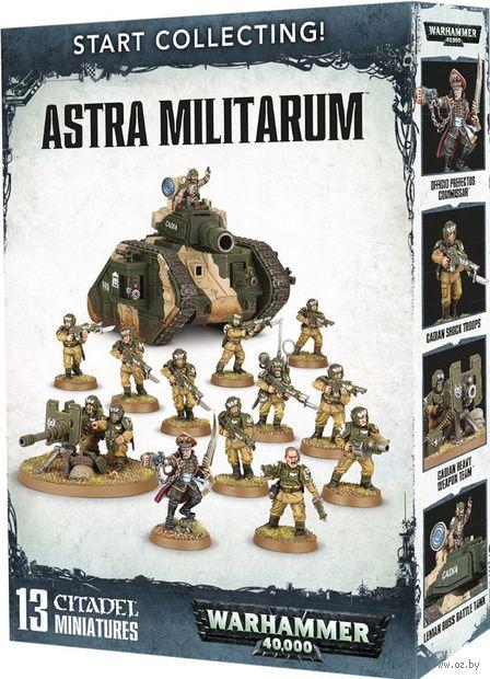 Warhammer 40.000. Astra Militarum. Start Collecting (70-47) — фото, картинка