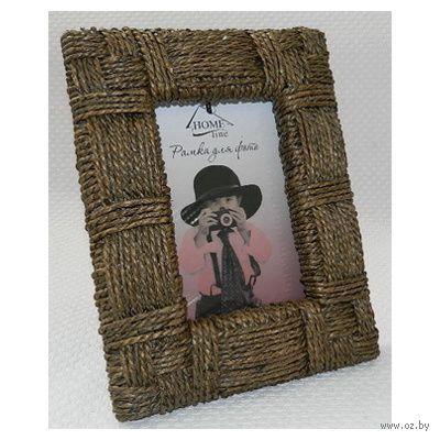 Рамка для фото деревянная с плетеной отделкой (15х20 см; арт.YPX2114-3)