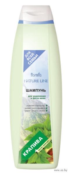 "Шампунь для волос ""Крапива"" (750 мл)"