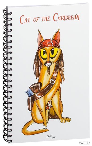 """Блокнот в клетку """"Cat of the Caribbean"""" (А5; арт. 1267) — фото, картинка"""