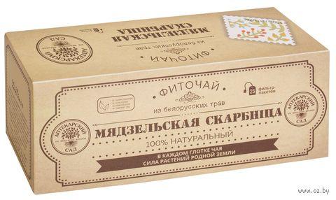 """Фиточай """"Аптекарский сад. Мядзельская скарбнiца"""" (25 пакетиков) — фото, картинка"""