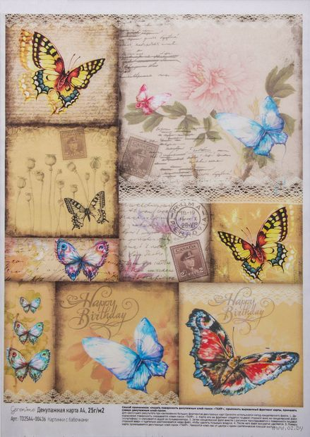 """Бумага для декупажа """"Картинки с бабочками"""" (210х300 мм) — фото, картинка"""
