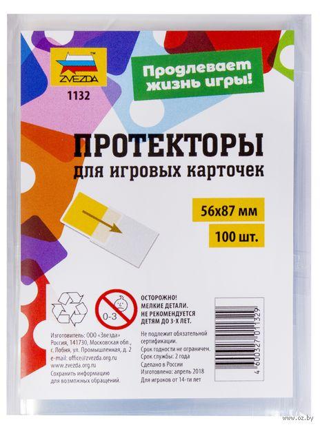 """Протекторы """"Zvezda"""" (56х87 мм; 100 шт.) — фото, картинка"""
