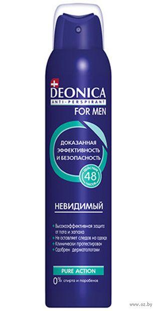 "Дезодорант-антиперспирант для мужчин ""Невидимый"" (спрей; 200 мл) — фото, картинка"