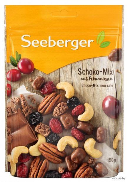"""Смесь """"Seeberger. Шокомикс"""" (150 г) — фото, картинка"""
