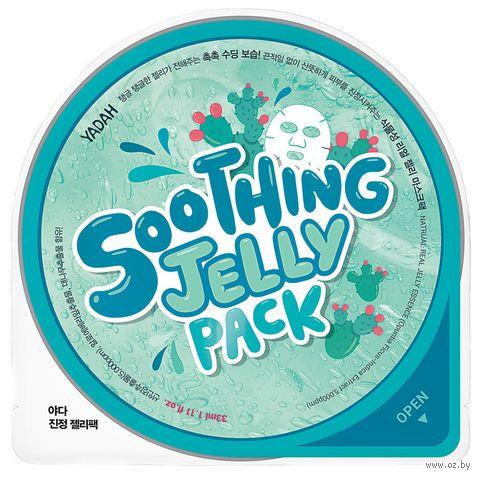 """Тканевая маска для лица """"Jelly Pack. Soothing"""" (25 г) — фото, картинка"""