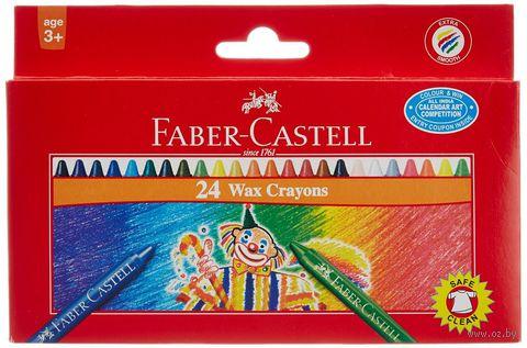"""Восковые карандаши Faber-Castell """"КЛОУН"""" в картонной коробке (24 цвета)"""