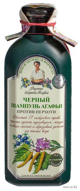 """Черный шампунь Агафьи """"Против перхоти"""" (350 мл)"""