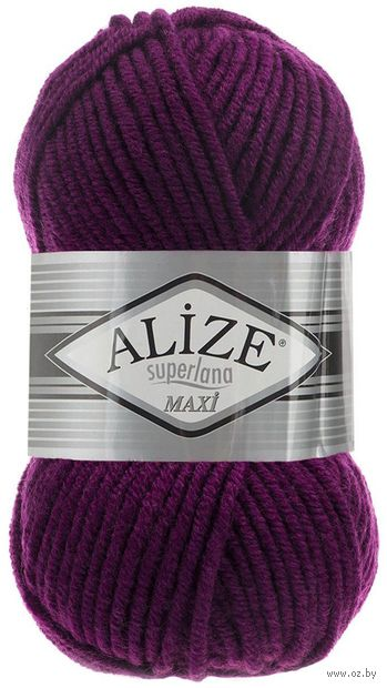ALIZE. Superlana Maxi №50 (100 г; 100 м) — фото, картинка