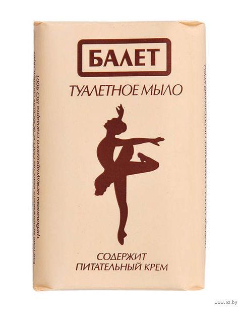 "Мыло ""Балет"" (100 г) — фото, картинка"