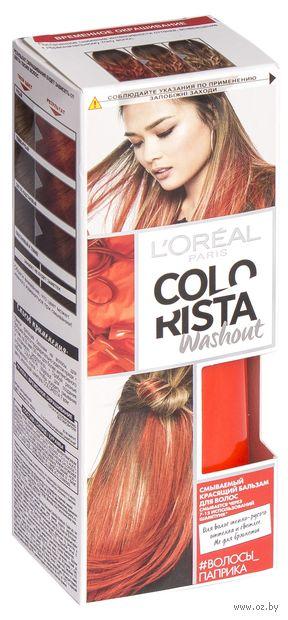 """Оттеночный бальзам для волос """"Colorista Washout"""" (тон: волосы паприка; 80 мл) — фото, картинка"""