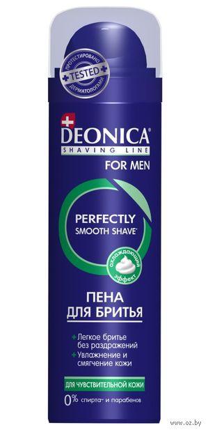 """Пена для бритья """"Для чувствительной кожи"""" (240 мл) — фото, картинка"""