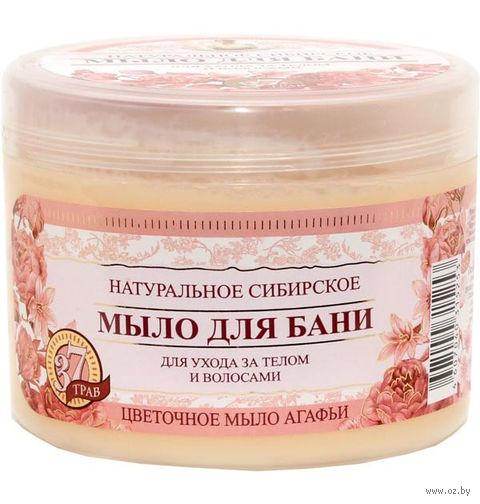 """Мыло густое """"Натуральное. Сибирское. Для бани"""" (500 мл)"""