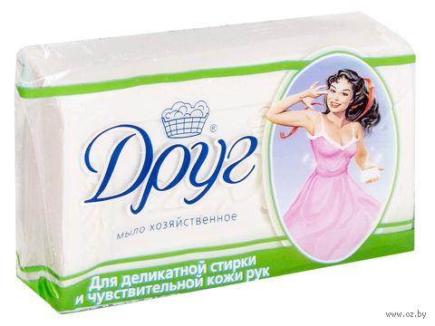 """Хозяйственное мыло """"Друг"""" для деликатной стирки и чувствительной кожи рук (135 г)"""