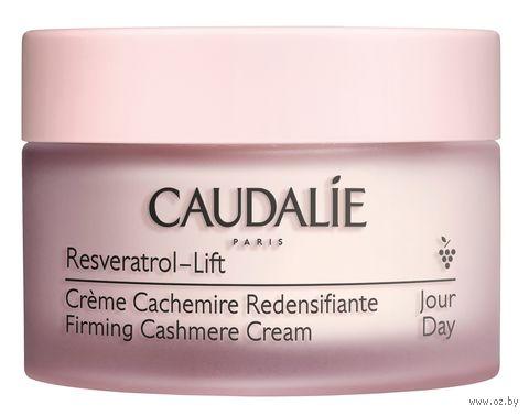 """Дневной крем для лица """"Resveratrol Lift Firming Cashmere Cream"""" (50 мл) — фото, картинка"""