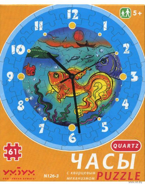 """Пазл-часы """"Золотая рыбка"""" (61 элемент)"""