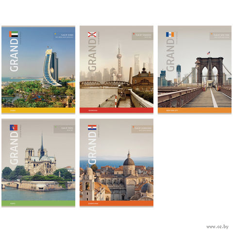 """Тетрадь в клетку 48 листов """"Путешествия. Grand City"""""""