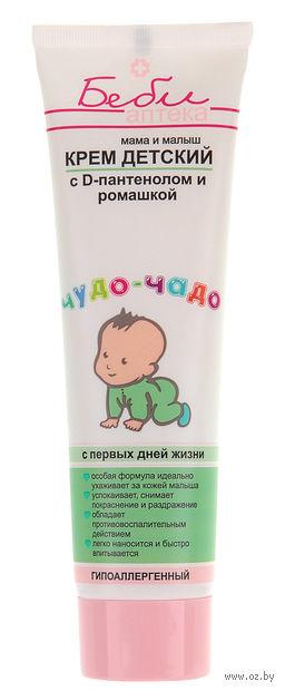Крем детский с D-пантенолом и ромашкой (100 мл)