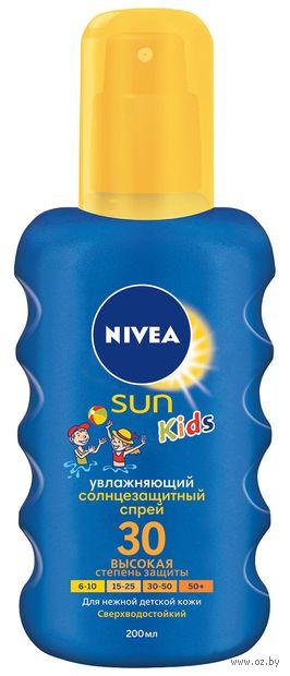"""Спрей солнцезащитный детский """"Sun Kids"""" SPF 30 (200 мл) — фото, картинка"""