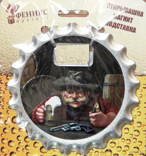 """Открывалка на магните """"Бандит"""" (арт. 41196) — фото, картинка"""