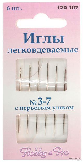 Иглы для шитья №3-7 (6 шт.) — фото, картинка