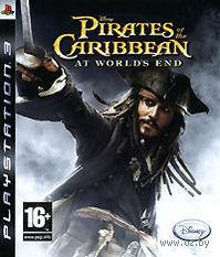 Пираты Карибского моря: На краю света (PS3)