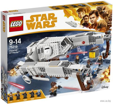 "LEGO Star Wars ""Имперский шагоход-тягач"" — фото, картинка"