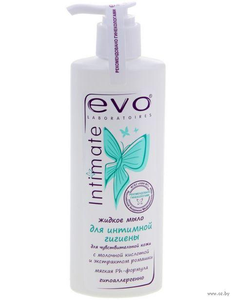 """Жидкое мыло для интимной гигиены """"EVO"""" (200 мл) — фото, картинка"""