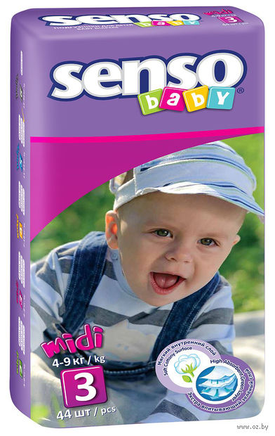 "Подгузники ""Senso baby. Midi"" (4-9 кг; 44 шт.) — фото, картинка"
