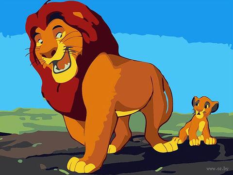 "Картина по номерам ""Король Лев"" (300х400 мм; арт. PC3040050) — фото, картинка"
