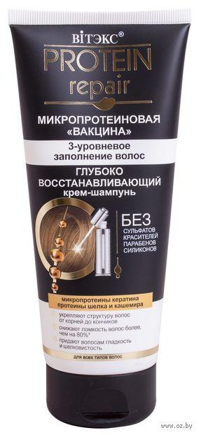 """Крем-шампунь для волос """"Глубоко восстанавливающий"""" (200 мл) — фото, картинка"""